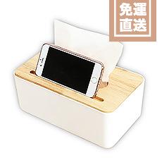 簡約木作面紙盒
