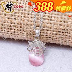 時尚元寶項鍊-桃花粉(925純銀)