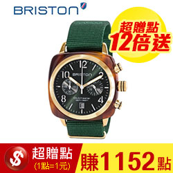 BRISTON 熱銷款 綠色 帆布錶帶
