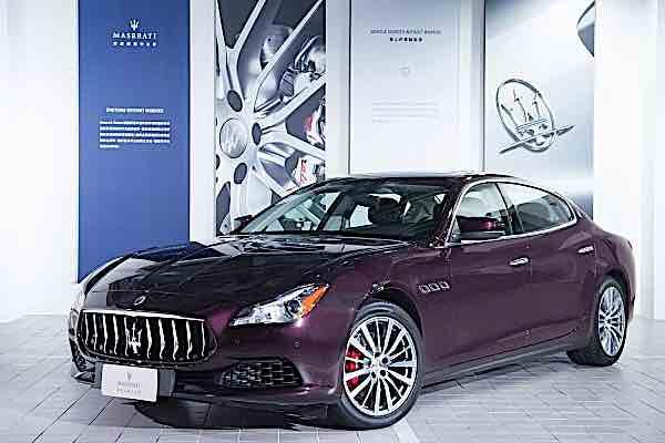 Maserati  2017 Quattroporte 350