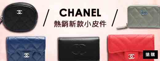 2018 NEW<br>Boy chanel