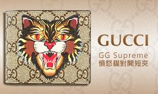 GUCCI -  新款印花短夾