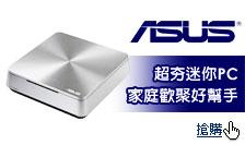 ASUS - 驚呼超小!迷你PC