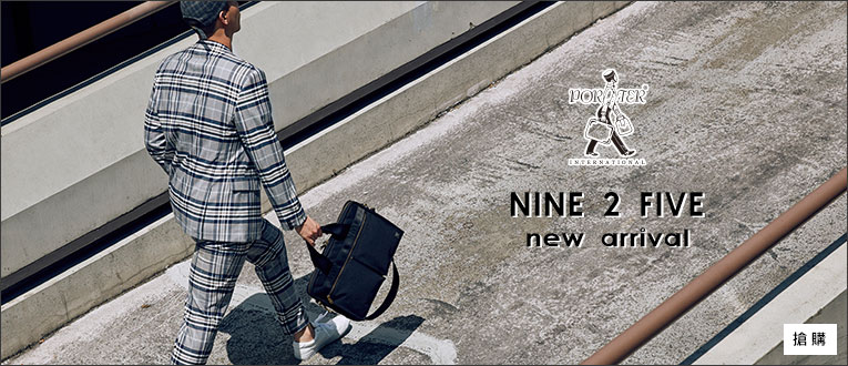 NINE 2 FIVE 新品