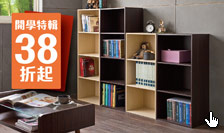 Tzumii - 鞋櫃、置物櫃任選$399起