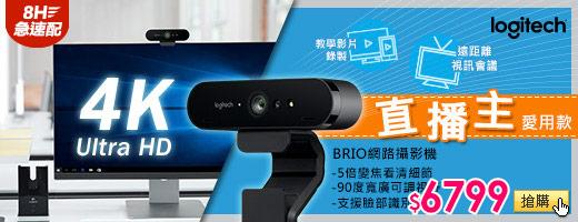 4K視訊會議 網路攝影機