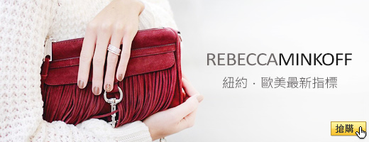 rebecca<br>新款上市