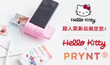 超萌Kitty手機影片即可拍 新上市