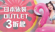 AngelLuna泳裝系列熱賣