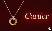 Cartier卡地亞 - 經典不敗款