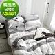 La Lune 100%台灣製寬幅精梳純棉單人床包雙人被套三件組 線條藝術 product thumbnail 1