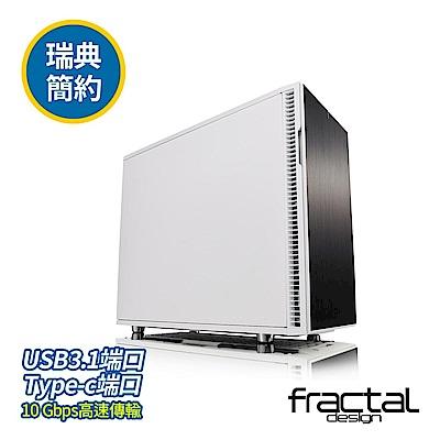 【Fractal Design】 Define R6C 極光白
