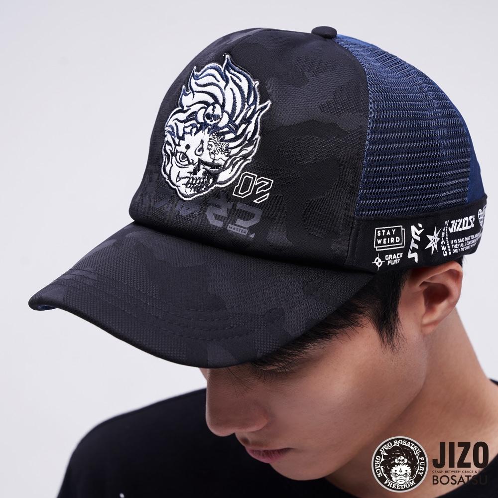 地藏小王 BLUE WAY - 地藏迷彩漸層數碼印帽子(藍)