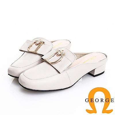 GEORGE 喬治皮鞋 時尚經典 D型飾釦真皮方跟穆勒鞋 -米