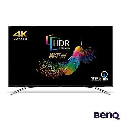 BenQ 4K HDR 護眼 廣色域 連網大型液晶顯示器 S55-700+DT-170T