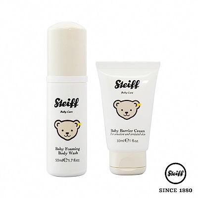 STEIFF 媽咪與寶貝 清潔護膚隔離 體驗組