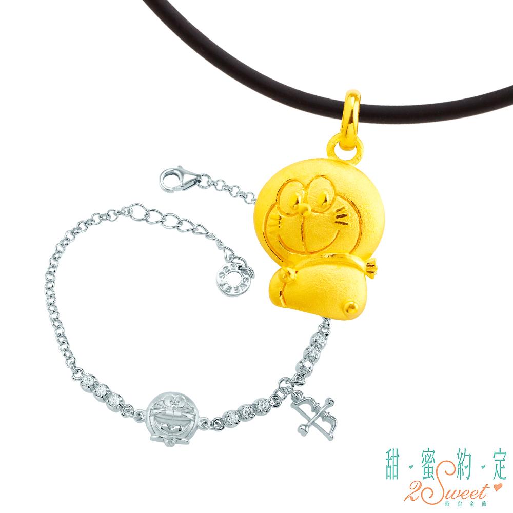 甜蜜約定 Doraemon 回憶哆啦A夢黃金墜子+星光愛神純銀手鍊
