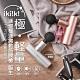 Ikiiki伊崎 迷你極速震動筋膜槍(IK-MG9003玫瑰金) product thumbnail 1