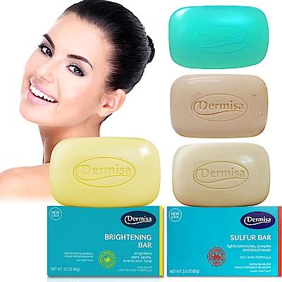 Dermisa淡斑皂+粉刺皂+去角質皂+甘油皂★市價2600(0718好康)