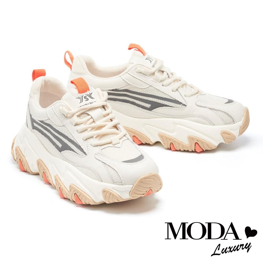 休閒鞋 MODA Luxury 酷帥配色綁帶造型老爹厚底休閒鞋-米白