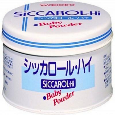 日本【和光堂】  嬰兒爽身粉 SICCAROL-Hi 160g