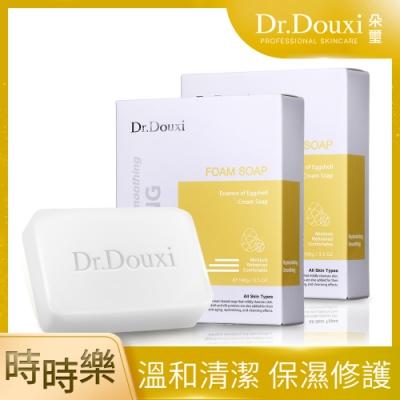 【Dr.Douxi 朵璽】卵殼精萃乳霜皂 100g 買一送一