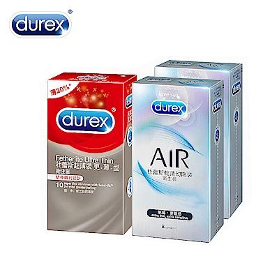 Durex 杜蕾斯 AIR輕薄幻隱裝衛生套8入*2盒+超薄裝更薄型10入