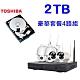 【2TB硬碟套餐】u-ta無線監控NVR主機套裝組-固定鏡頭*2+旋轉鏡頭*2(2TB豪華4路組) product thumbnail 2