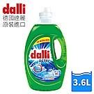 德國達麗Dalli 全效洗衣精 (3.6L/瓶)