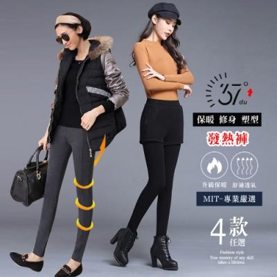 [時時樂]2F韓衣-升級版修身提臀MIT發熱褲-3款任選(M-2XL)