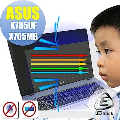 EZstick ASUS X705UF X705MB 防藍光螢幕貼