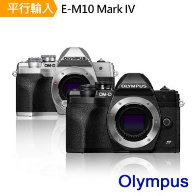 Olympus E-M10 IV body 單機身 中文平輸