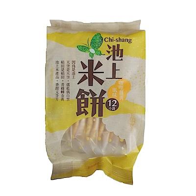 池上鄉農會 池上米餅-咖哩薑黃口味(135g/包)