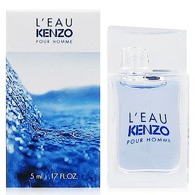 KENZO L'EAU KENZO POUR HOMME 風之戀 男性淡香水 5ml