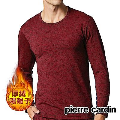 Pierre cardin 皮爾卡登 厚絨陽離子圓領長袖衫(酒紅)