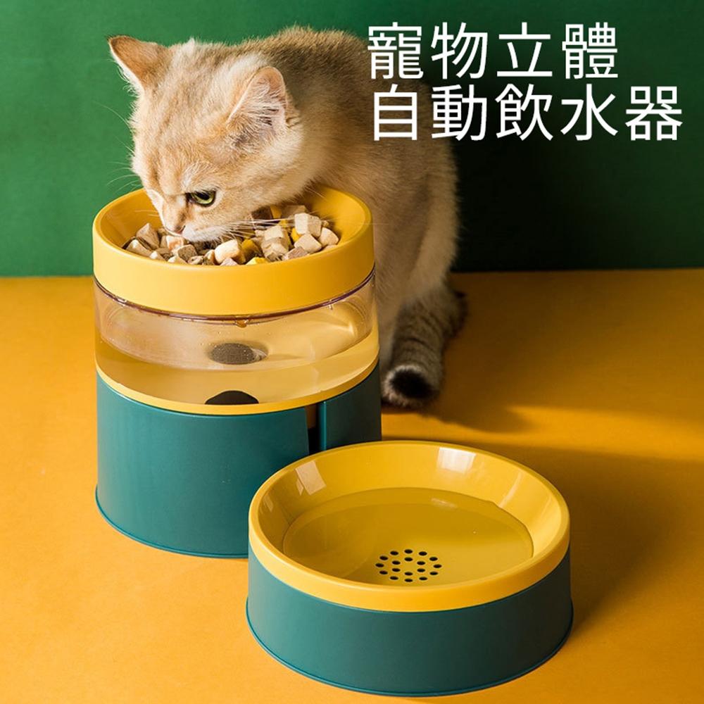 寵物雙碗自動飲水機+餐碗 飲水器 水碗 水盆 貓狗寵物食碗 自動續水不插電
