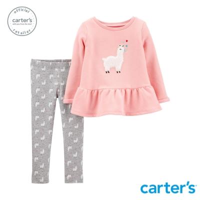 Carter s台灣總代理 可愛羊駝2件組套裝