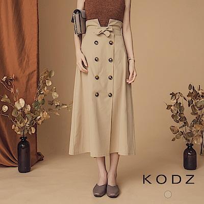 東京著衣-KODZ 復古經典排釦優雅高腰圓裙-S.M(共一色)