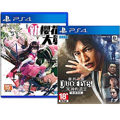 (組合)PS4 熱門遊戲精選