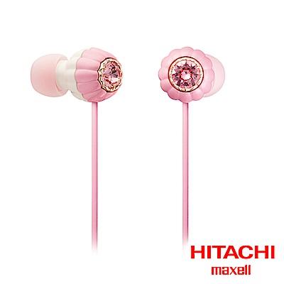 HITACHI Maxell (MXH-CJ151)耳道式耳機標準型(珍珠粉)