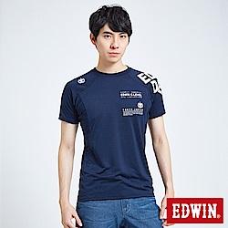 EDWIN 東京系列涼感機能短袖T恤-男-丈青