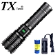 TX特林XHP-70 LED超強亮USB充電手電筒(T-2020X-P70) product thumbnail 1
