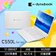 Dynabook CS50L-HW 15吋輕薄文書筆電(i7-1065G7/16G/512GB/Wi-Fi6/雪漾白) product thumbnail 1