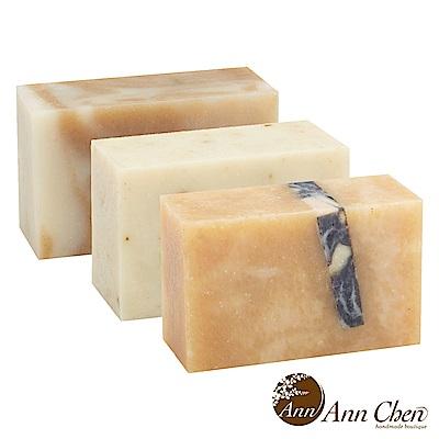 陳怡安手工皂-檜木艾草抹草潔淨手工皂三入組