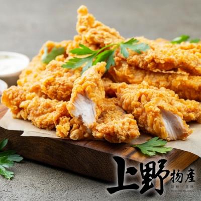 【上野物產】100%國產 嚴選新鮮雞柳條(250g±10%/包)x5包