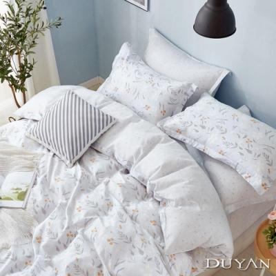 DUYAN竹漾-100%精梳純棉-雙人加大床包被套四件組-優雅裸灰 台灣製