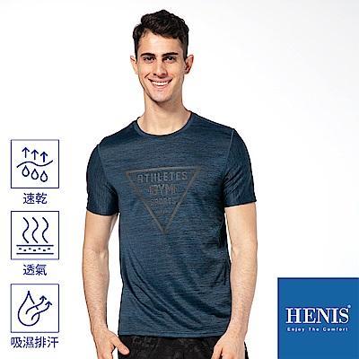 HENIS 三角圖騰機能短T 迷幻藍
