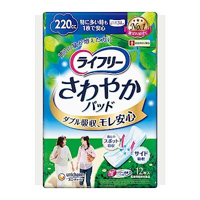 來復易 瞬吸安心漏尿專用棉墊 特多量箱購 (12片x6包/箱)
