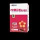 【信東】安寶亞鐵素食膠囊(60粒/盒) product thumbnail 1