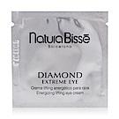 (即期品)NATURA BISSE 鑽石極緻賦活眼霜2ML-期效201902